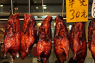 Peking Duck - Peking duck is a famous duck dish from Beijing that has been prepared since the imperial era.  The dish is prized for the thin, crisp skin, with authentic versions of the dish serving mostly the skin and little meat, sliced in front of the diners by the cook. The duck meat is eaten with pancakes, scallions and hoisin sauce.
