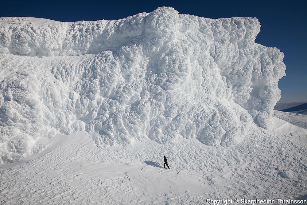 On top of Eyjafjallajökull volcano