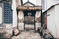 The narrow alleyways of a small rural village in Dali, China.