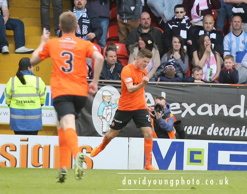 Dundee United's Blair Spittal celebrates after completing the scoring  - Dundee United v Dundee at Tannadice Park in the SPFL Premiership<br /> <br />  - &copy; David Young - www.davidyoungphoto.co.uk - email: davidyoungphoto@gmail.com