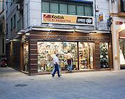 Santana Material Fotográfico photographic shop, Plaza Jesus Pasion,  city centre, Seville, Spain