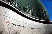 The National Art Center in Tokyo, Japan.