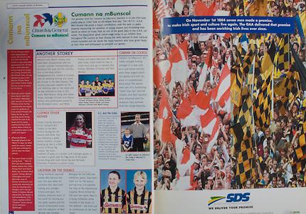 All Ireland Senior Hurling Championship - Final, .12.09.1999, 09.12.1999, 12th September 1999,.12091999AISHCF,.Senior Kilkenny v Cork,.Minor Galway v Tipperary, .Cork 0-13, Kilkenny 0-12,.SDS,