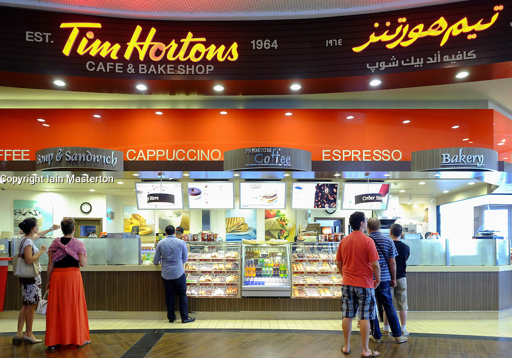 Tim Hortons coffee shop in Dubai Mall United Arab emirates