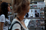 Tokyo, September 18 2011 - On the streets of Shinokubo.  Korean mania reached Tokyo's Korean neighborhood near Shinokubo station. For a long time Japanese ladies in their 50ies have been interested in Korean televised dramas. Recently the success of K-Pop (Korean popular music) in Japan has brought a younger population in the neighborhood.