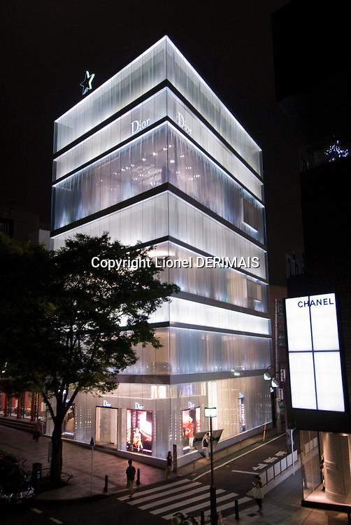 Sanaa architects tokyo