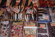Retail public fish market near the Tsukiji wholesale fish market in Tokyo, Japan.