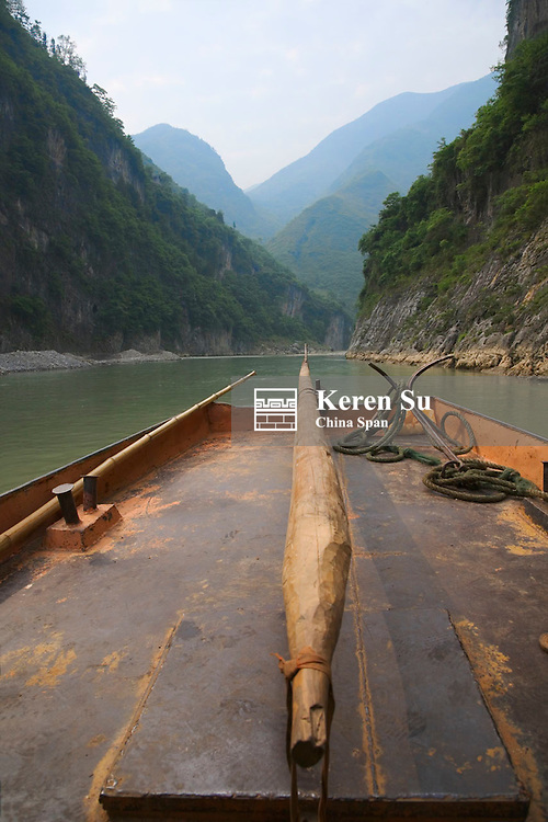 Boat going through the Lesser Three Gorges, Yangtze River, China
