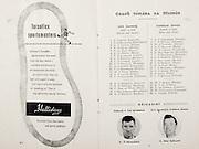 GAA All Ireland Hurling Finals up to 1970,.Brochures, Championship Final,.23.09.1956, 09.23.1956, 23rd September 1956,.Minor Kilkenny v Tipperary, .Senior Cork v Wexford,..Advertisement, Hallidays,..Kilkenny, Cantwell, Blanchfield, Dillon, Hickey, Grace, Moran, Carroll, Buckley, Lynch, Brennan, Comerford, Molloy, Dunne, Leahy,  Cullinane, Driscoll, Dowling, Ward,  McCormack, Buckley,..Tipperary, Tierney, Gleeson, Dorney, Maher,  Craddock, Reynolds, Mullooly, Warren, Mackey, Doyle, Ryan, Moroney, Flynn, Scott, O'Grady, Murphy, O'Shea, Landers, Lonergan, Dalton,..Referee, T. O Suileabain, C. Mac Loclainn,