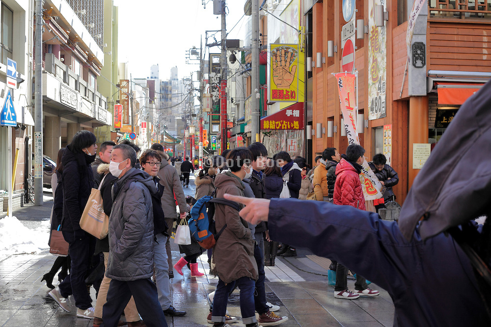 Chinatown Yokohama Japan street with crowd