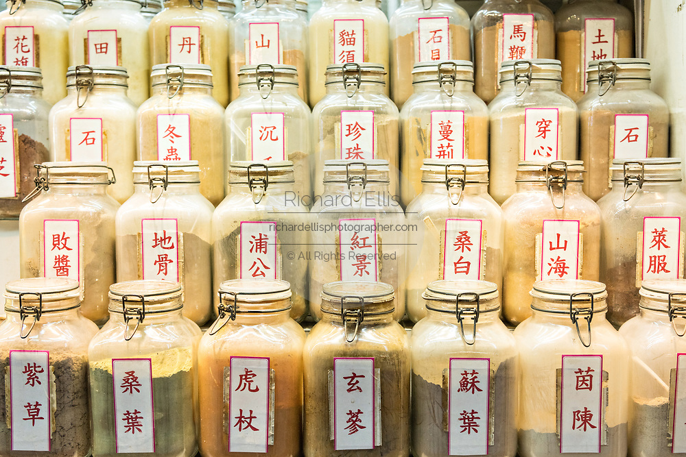 A display of Chinese traditional medicine in Kowloon, Hong Kong.