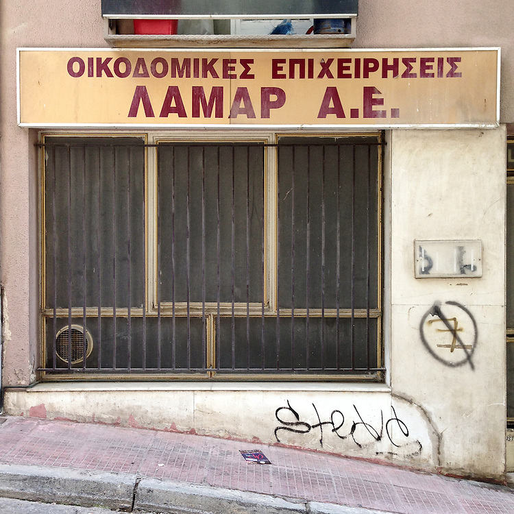 A closed down building contractor's office in Stirieon Str, Thiseio, Athens