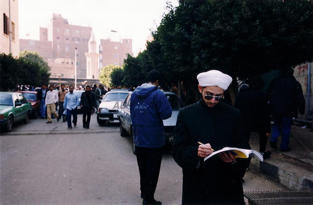 The old Al Azhar university is still working.