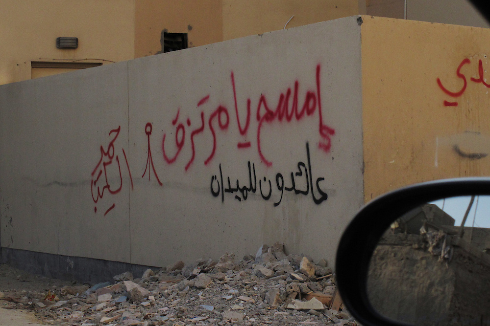 """In red: """"Wipe [erase] this you mercenary, we are going back to the square [Pearl roundabout]"""", and below in black: """"we will return to the square"""""""