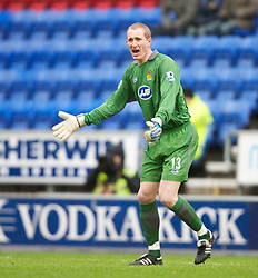 Wigan, England - Sunday, January 21, 2007: Wigan Athletic's goalkeeper Chris Kirkland during the Premier League match against Everton at the JJB Stadium. (Pic by David Rawcliffe/Propaganda)