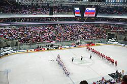 Team Slovenia as winner of tournament during national anthem at ice-hockey match between Austria and Slovenia at IIHF World Championship DIV. I Group A Slovenia 2012, on April 21, 2012 at SRC Stozice, Ljubljana, Slovenia. (Photo By Matic Klansek Velej / Sportida.com)