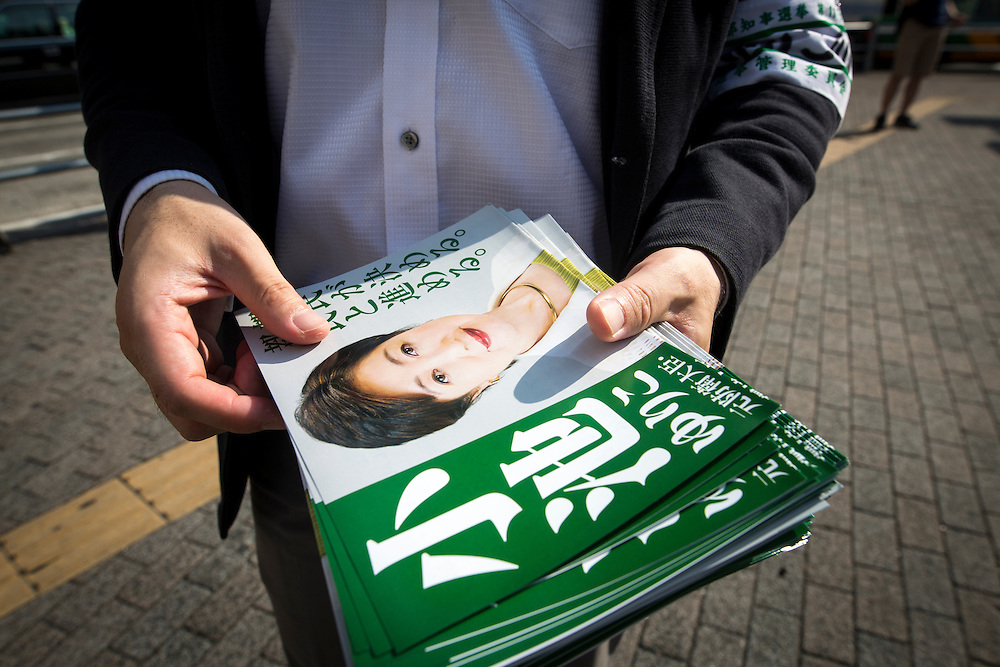 TOKYO, JAPAN - JULY 18 : A campaign leaflets of Yuriko Koike, a Liberal Democratic Party lawmaker and former defense minister being distributed during the campaign for the July 31 Tokyo gubernatorial election in front of Ebisu Station, Tokyo, Japan on Monday, July 18, 2016. (Photo:  Richard Atrero de Guzman/NUR Photo)