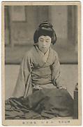 Kabuki actor Arashi Hinanosuke as Osono, from the Sakaya (bar) scene, 1910s, collotype postcard.<br /> <br /> Part of a set of 27 postcards<br /> Price: ¥95,000 JPY (set price)<br /> <br /> <br /> <br /> <br /> <br /> <br /> <br /> <br /> <br /> <br /> <br /> <br /> <br /> <br /> <br /> <br /> <br /> <br /> <br /> <br /> <br /> <br /> <br /> <br /> <br /> <br /> <br /> <br /> <br /> <br /> <br /> <br /> <br /> <br /> <br /> <br /> <br /> <br /> <br /> <br /> <br /> <br /> <br /> <br /> <br /> <br /> <br /> <br /> <br /> <br /> <br /> <br /> <br /> <br /> <br /> <br /> <br /> <br /> <br /> <br /> <br /> <br /> <br /> <br /> <br /> <br /> <br /> <br /> <br /> <br /> <br /> <br /> <br /> <br /> <br /> <br /> <br /> <br /> <br /> <br /> .