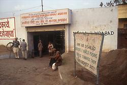 Entrance to the Apahaj Ashram; Patiala; Punjab; India,