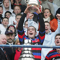 St.Munchins Captain Gerard Slattery lifts aloft the Munster Schools Senior Cup after defeting PBC in the Munster Schools Senior Cup Final<br />Played in Thomand Park Limerick.<br />Pic.Brian Gavin/Press 22