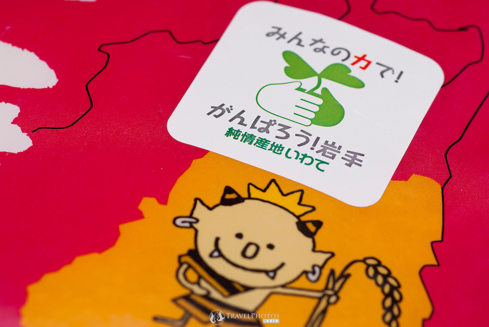 Close up of a 10 kilogram bag of rice from Ibaraki Prefecture, of the Tohoku region of Japan.