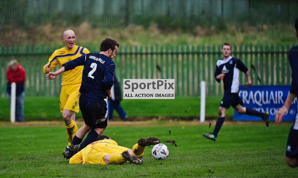Scottish Cup Round Two - Vale of Leithen (in Blue) v Cove Rangers (in Yellow)  - final score Vale 3 Cove 2
