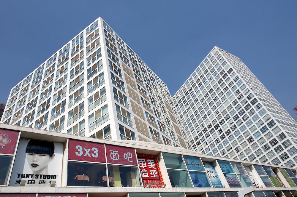 Jian Wei SOHO shopping and residential complex by an Shiyi und Zhang Xin.