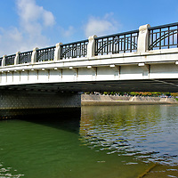 Motoyasu-bashi Bridge at Peace Memorial Park in Hiroshima, Japan<br />