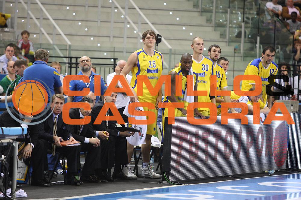 DESCRIZIONE : Torino Eurocup 2009 Finale Lietuvos Rytas BC Khimki<br /> GIOCATORE : Team BC Khimki<br /> SQUADRA : BC Khimki<br /> EVENTO : Eurocup 2009<br /> GARA : Lietuvos Rytas BC Khimki<br /> DATA : 05/04/2009<br /> CATEGORIA : Delusione<br /> SPORT : Pallacanestro<br /> AUTORE : Agenzia Ciamillo-Castoria/G.Ciamillo
