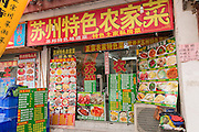 Chinese restaurant decorated with signs in Suzhou, China.
