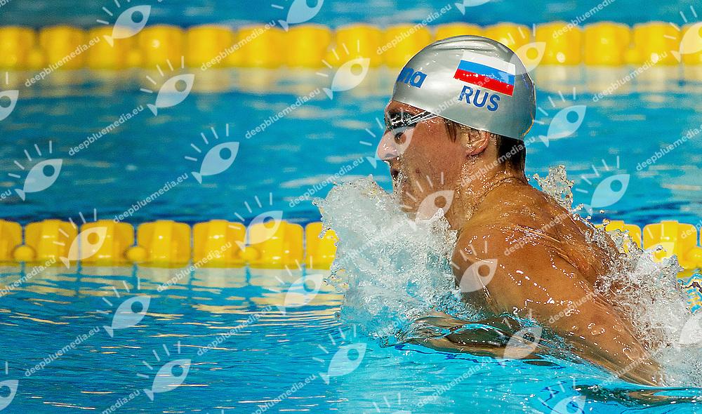 SINKEVICH Viatcheslav Russia RUS<br /> 200 breaststroke men<br /> 27th Summer Universiade <br /> 5 - 17 July 2013 Kazan Tatarstan Russia<br /> Day 08 Swimming finals<br /> Photo G. Scala/Insidefoto/Deepbluemedia.eu