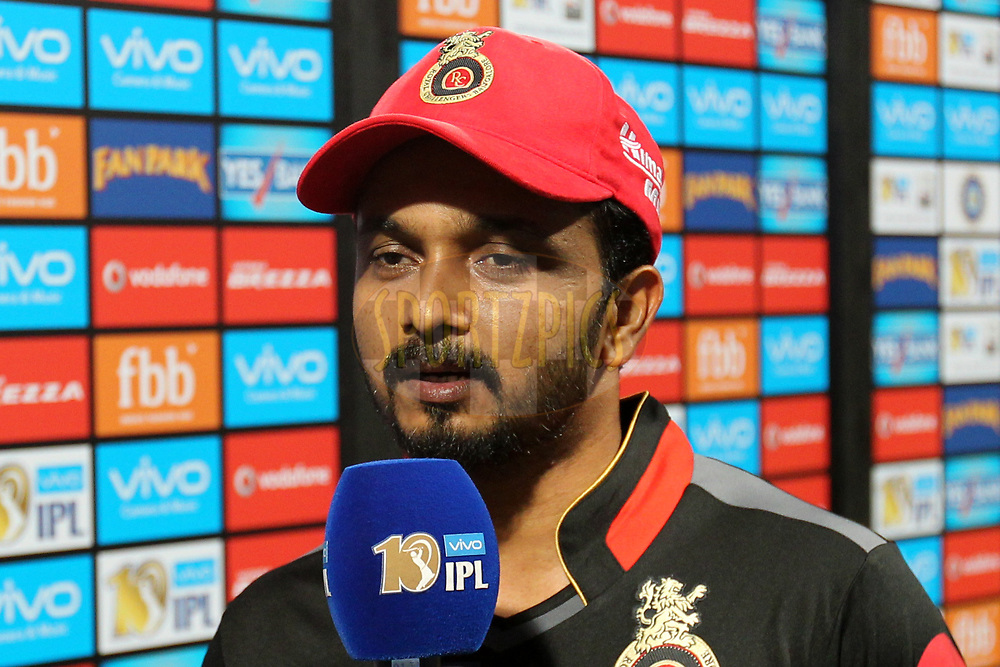 Kedar Jadhavof Royal Challengers Bangalore interviewed during post match presentation of  match 5 of the Vivo 2017 Indian Premier League between the Royal Challengers Bangalore and the Delhi Daredevils held at the M.Chinnaswamy Stadium in Bangalore, India on the 8th April 2017Photo by Prashant Bhoot - IPL - Sportzpics