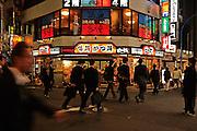 White collars flee in the street after work in Shinjuku, Tokyo