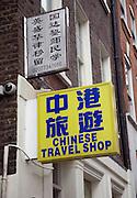 Chinese Travel Shop signs, Soho, London, England
