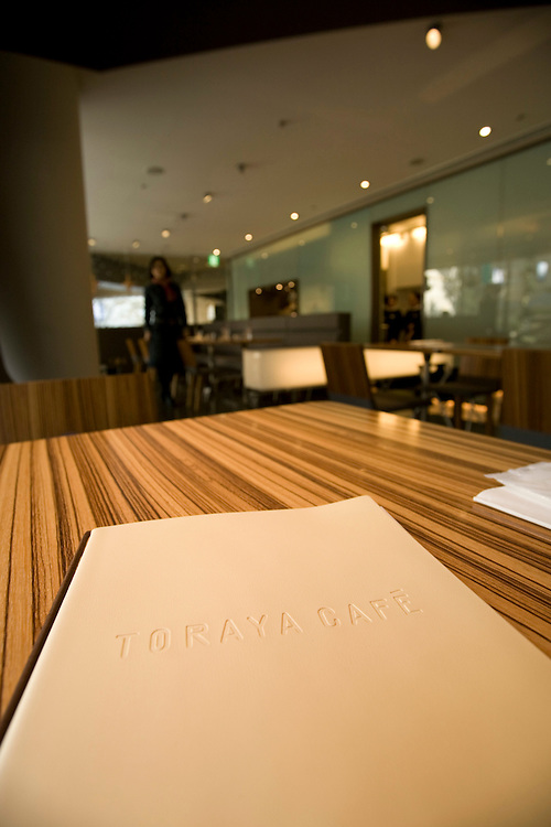 . TORAYA CAFÉ..1F Residence B, Keyakizaka Avenue, 6-12-2 Roppongi Minato-Ku Tokyo.Phone. 03-5786-9811.Open hours. 11:00 - 22:00.Nearest station. Roppongi (Hibiya Line) or Azabu-Juban (O-edo Line)..Founded in 15th Century in Kyoto, Toraya is the most famous and established Japanese patisserie known for its special An, the bean jam.  What?s the virtue of them is, however, the sense of innovation by blending western and Japanese elements to up-date the old-line in the most hippest way as you see in the Toraya Café in Roppongi Hills. Their baked cakes give you totally the new experience with the rich aroma of An and chocolate, while the perfect marriage of soy milk and An is turned into Jellies accompanied with the white chocolate and Matcha sauce.