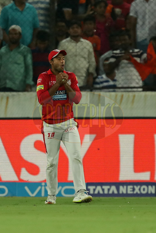 Mayank Agrawal of Kings XI Punjab takes a catch to dismiss Shakib Al Hasan of Sunrisers Hyderabad  during match twenty five of the Vivo Indian Premier League 2018 (IPL 2018) between the Sunrisers Hyderabad and the Kings XI Punjab  held at the Rajiv Gandhi International Cricket Stadium in Hyderabad on the 26th April 2018.<br /> <br /> Photo by: Prashant Bhoot /SPORTZPICS for BCCI