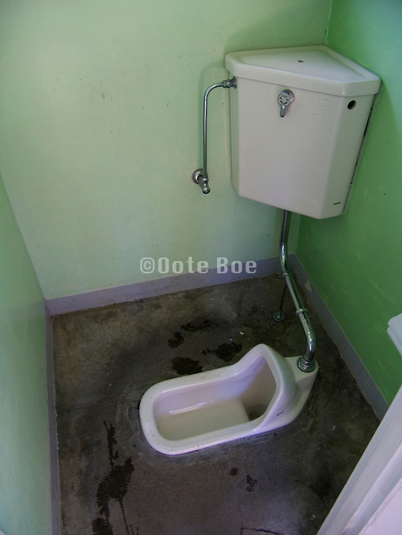 public toilet in Japan