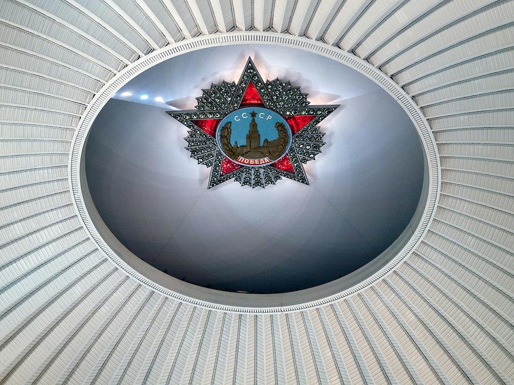 &quot;Sowjetunion - Sieg&quot; Inschrift  an der Kuppel der Ruhmeshalle im Museum des Gro&szlig;en Vaterl&auml;ndischen Krieges in Moskau. Das Museum befindet sich auf dem Berg &quot;Poklonnaja Gora&quot;.<br /> <br /> &quot;Soviet Union - Victory&quot; inscription at the cupola of the pantheon at the Museum of the Great Patriotic War in Moscow at Poklonnaya Gora (Bowing Hill).