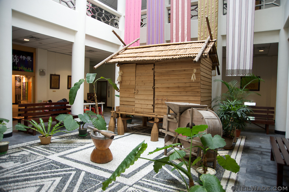 A traditional Taiwan Aboriginal house as seen in the Aboriginal Museum in Yilan, Taiwan.