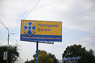 A sign advertising the political party of the Ukrainian Prime minister in Kiev, Ukraine. The country has parliamentary elections in October. (Photo by Jeremy Hogan)