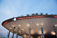 shanghai world expo 2010 - saudi arabia pavilion