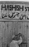 Pakistan. Dara in tribal area. Hashish store in Dara in the tribal area at the entrance of the Khyber pass city of  every traffic. drugs, guns are on free sale etc.   /  hashish en vente libre,  Dara village de la zone tribale dans la passe de khyber, ville des armes et des traffics en tout genre, armes drogues en vente libre.  Dara  Pakistan  +
