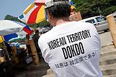 DOKDO/TAKESHIMA ISLAND 2