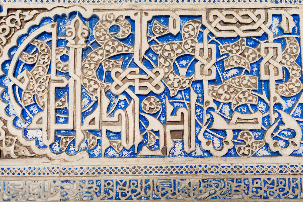 Tiles in Alcazar palace in Sevilla (Spain)