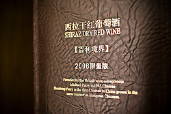 A package of Huadong's shiraz dry red wine, Olympic limited edition,  is seen at the Huadong Winery in Qingtao, China, June 23, 2009.