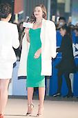 Miranda Kerr Attends Christmas Lighting Ceremony