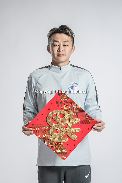 **EXCLUSIVE**Portrait of Chinese soccer player Sun Bo of Dalian Yifang F.C. for the 2018 Chinese Football Association Super League, in Foshan city, south China's Guangdong province, 11 February 2018.