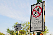 Israel, Negev desert, Omer, Public Playground sign threatening dog owners of a littering fine
