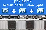Ayalon Highway sign, Tel Aviv, Israel
