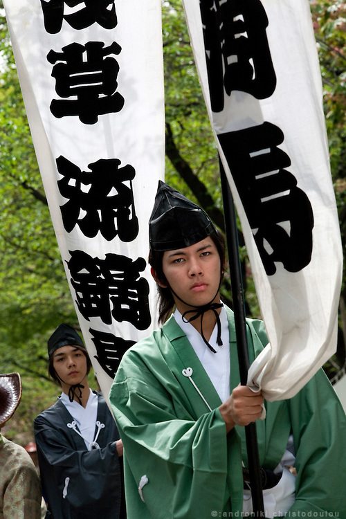 Shinto priests and archers walking the Yabusame track before the Yabusame ritual in Asakusa